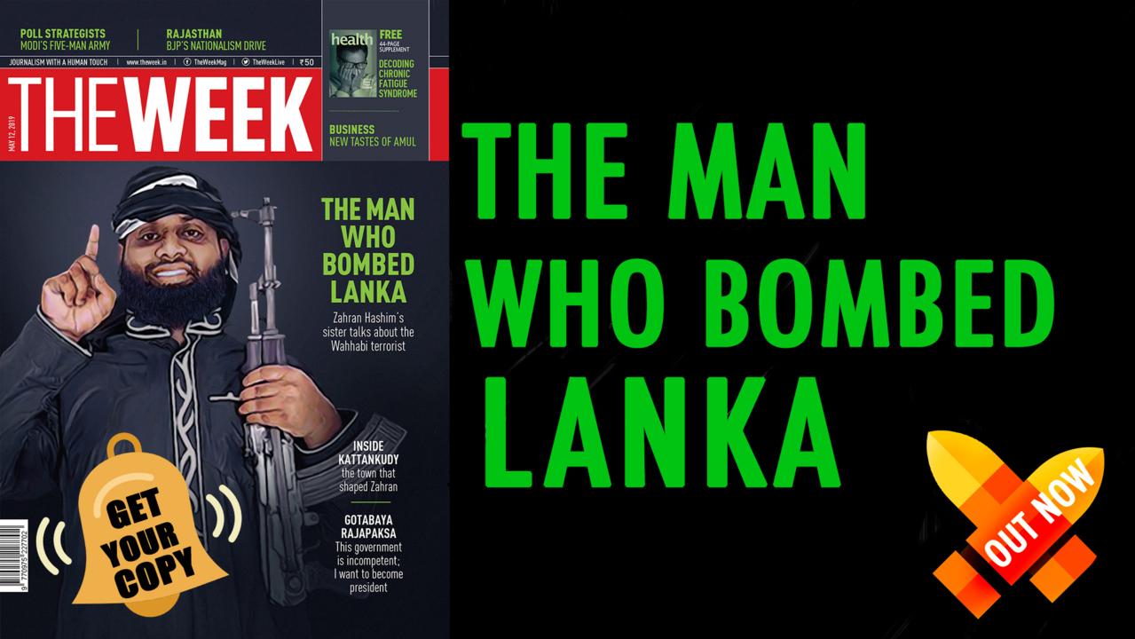 zahran hashim  the man who bombed sri lanka