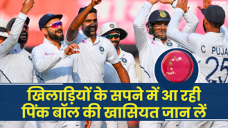INDvBAN | Pink Ball Test | India and Bangladesh lock horns in maiden D/N Test at Eden Gardens