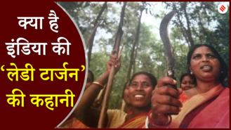 महिला ब्रिगेड संग जंगल माफिया से लेती हैं लोहा, राष्ट्रपति से सम्मान पा चुकी हैं जमुनाटुडू