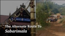 The alternate route to Sabarimala