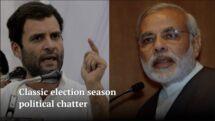 BJP vs Congress in Chhattisgarh: Classic election season political talk