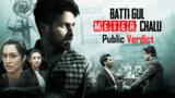 Batti Gul Meter Chalu: Audience Review