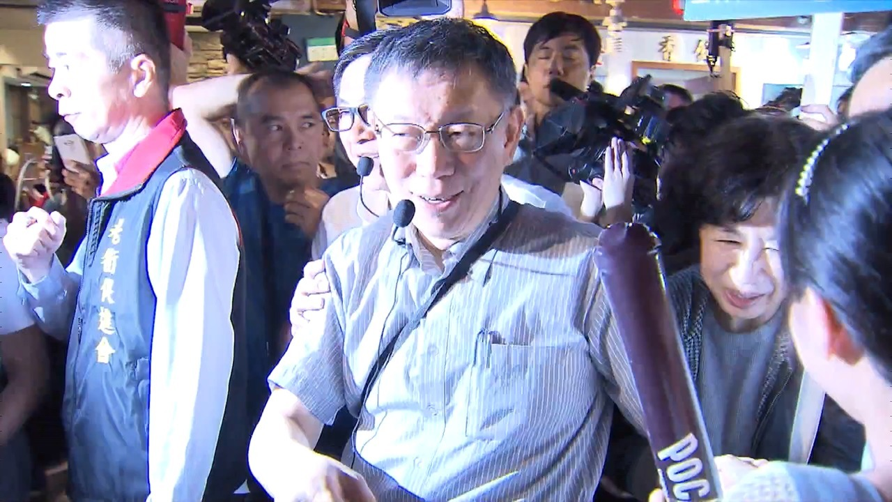 Taipei is key to survival of Taiwan's ruling party in local elections | Video