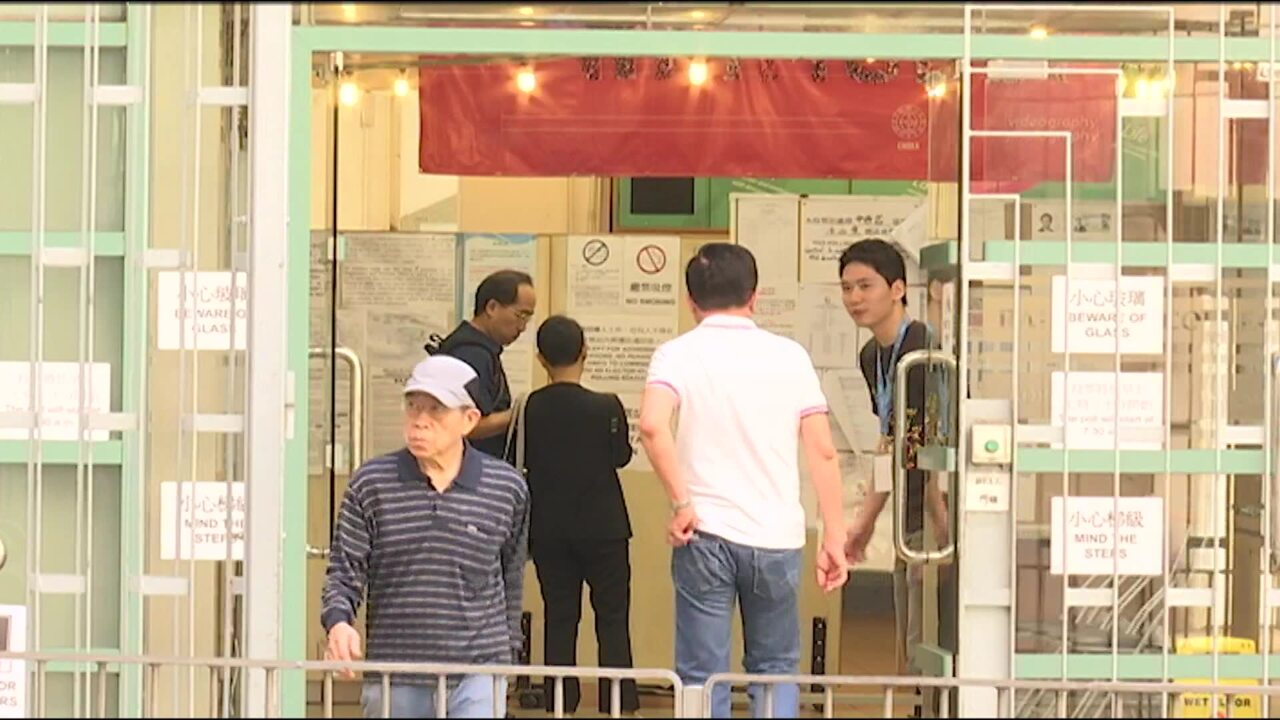 How Hong Kong's local elections could change political landscape | Video
