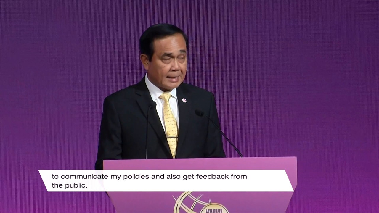 Thailand will strive for greater connectivity among ASEAN nations: Thai PM | Video