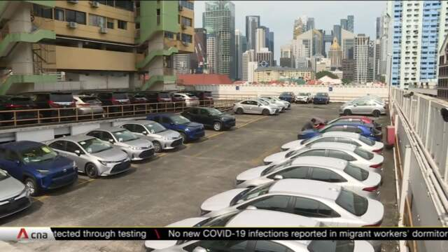 People's Park Complex car park up for sale at S$42 million guide price | Video